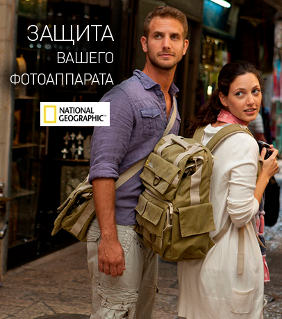 Рюкзаки для фото