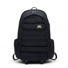 Nike - SB RPM Backpack Solid