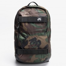 Nike - SB COURTHOUSE Backpack AOP