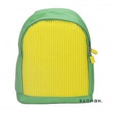 Upixel - Junior Backpack