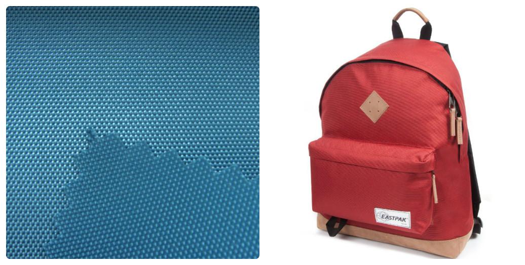 Материал для рюкзаков полиэстер качество рюкзак boston line